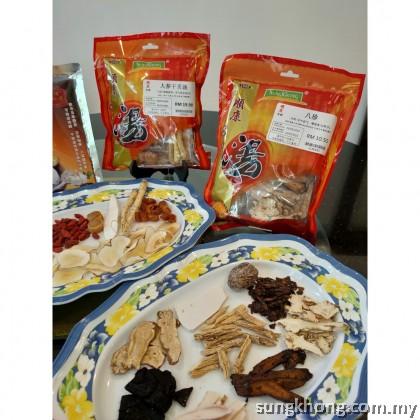 无硫磺鲜香三菌汤 - 清香 Sulfur-free Agaricus Brazil mushroom soup - Sweet
