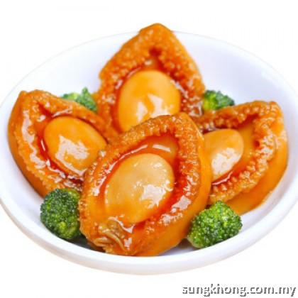 清汤鲍鱼 Abalone with Light Soup(5pcs)