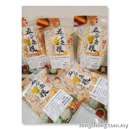 长寿有机五色米 Organic Five-colour Brown Rice(200g)